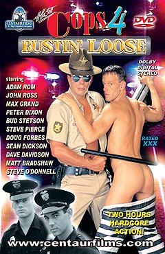 Hot Cops 4 by Centaur Films